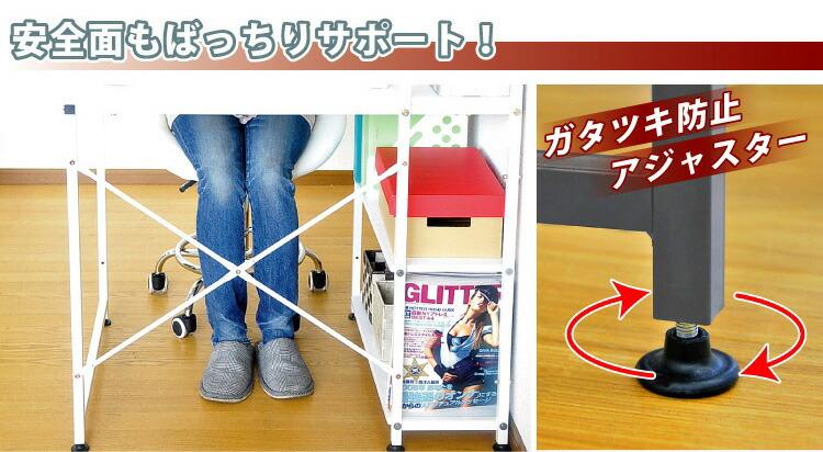 ブックラック付きデスク【L/R】90cm幅