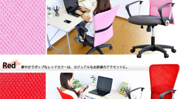 オフィスチェアーAIR -エアー-