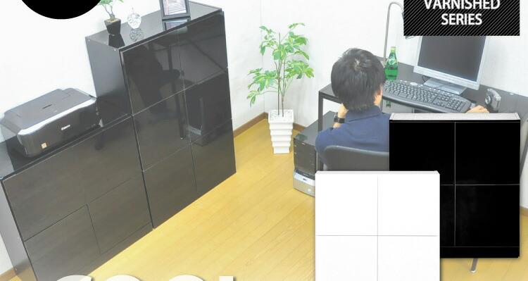 スクエアキャビネット【4枚扉タイプ】