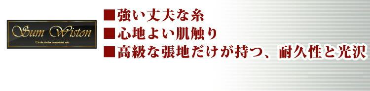 「3つのくつろぎに出会える」カウチソファベッド【solo】ソロ1P