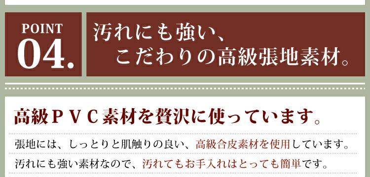 リクライニング回転座椅子【メイサ】