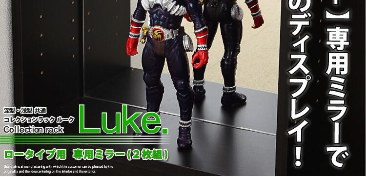 ��Luke-�롼��-�����ѥߥ顼�ǥ����Υǥ����ץ쥤����