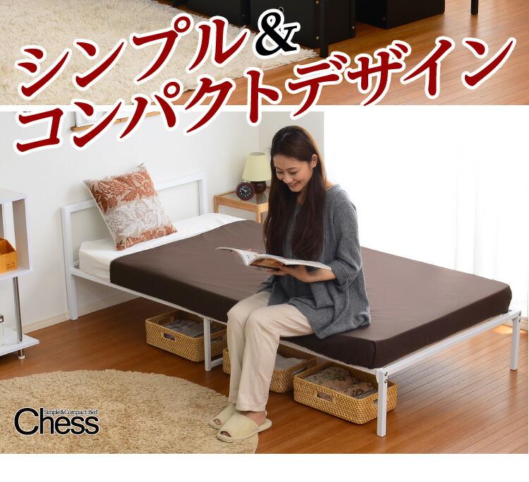 ����ץ������ѥ��ȥǥ�������ѥ��ץ٥åɡ�-Chess-�������ۡʥե졼��Τߡ�