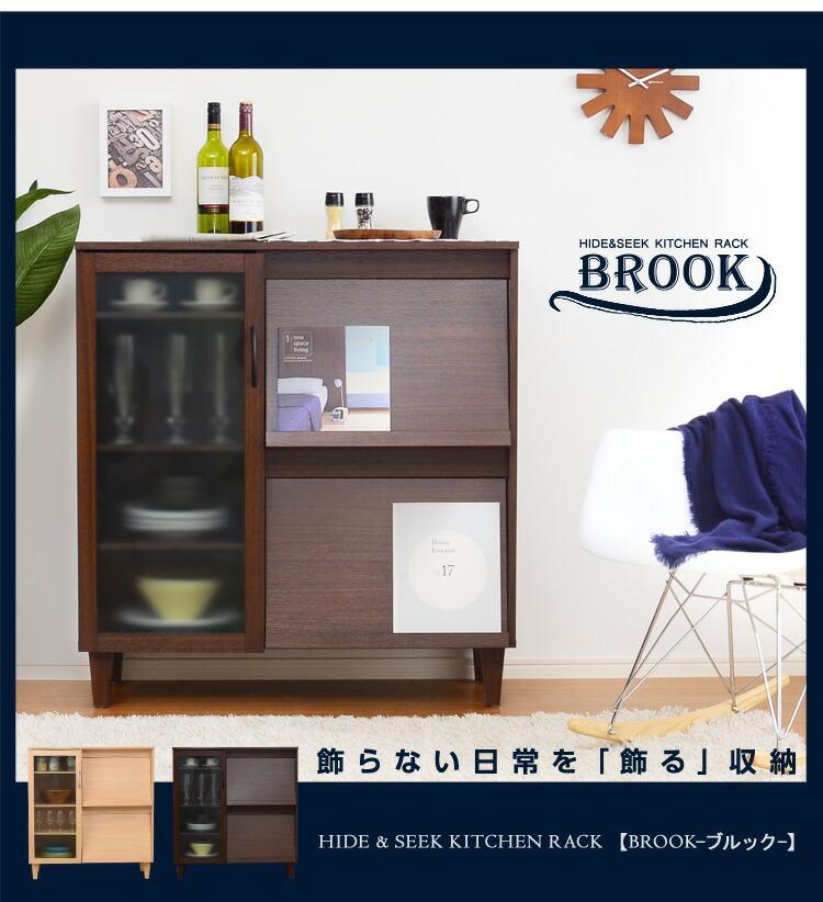 �����ƾ��롪��ޯ����������å����Ǽê�ڥ֥�å�-BROOK-��