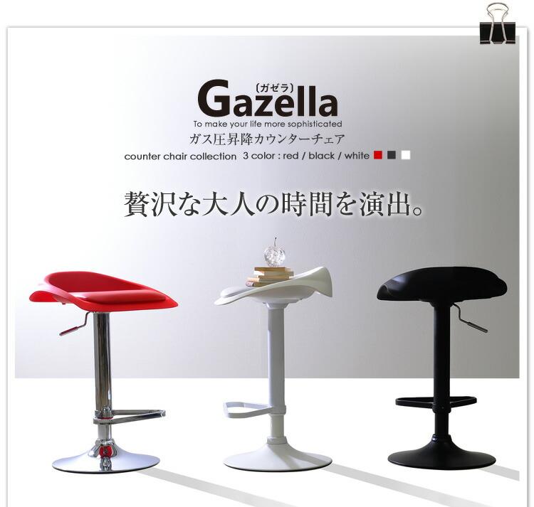 ���������ߥ�������������-Gazella-������ʥ��å�����դ��ˡ�