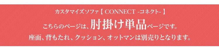 �������ޥ������ե���-Connect-���ͥ��ȡۡ�ɪ�ݤ��ѡ��ġˢ����ץ����