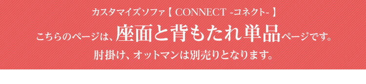 �������ޥ������ե���-Connect-���ͥ��ȡۡʺ��̡��ؤ⤿��ѡ��ġˢ����ץ����