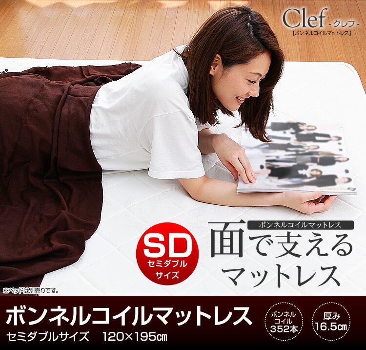 �ܥ�ͥ륳���륹�ץ�ޥåȥ쥹��-Clef-����աۡʥ��ߥ��֥��ѡ�