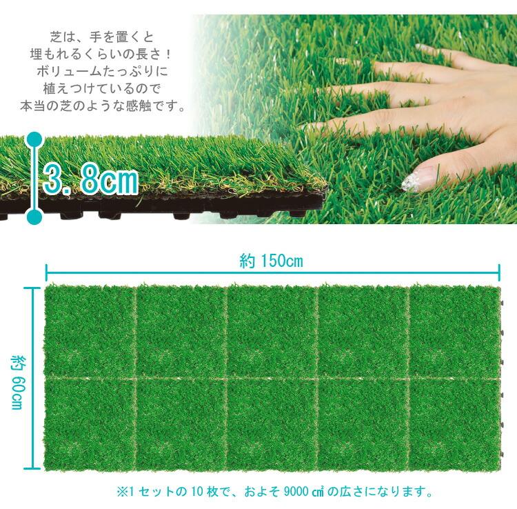 人工芝生ジョイントマット2