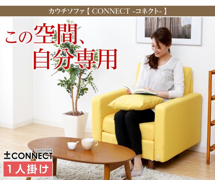 ���������ե���-Connect-���ͥ��ȡۡ�1�ͳݤ������ס�