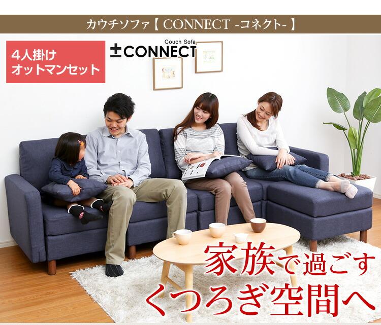 ���������ե���-Connect-���ͥ��ȡۡ�4�ͳݤ��ܥ��åȥޥ��ס�