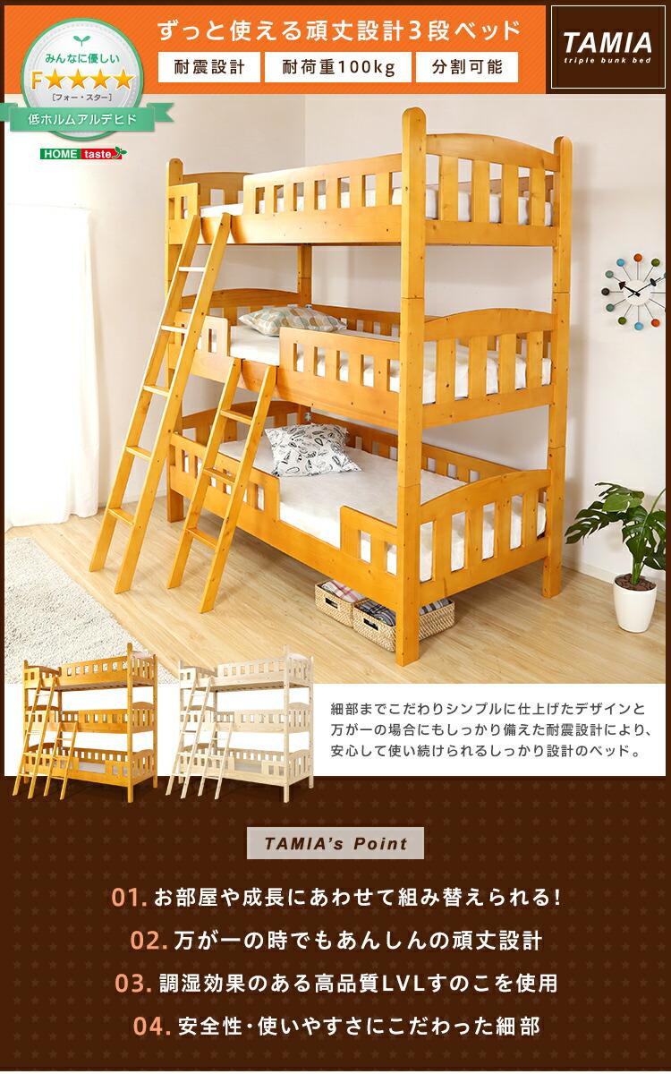 premium-interior  라쿠텐 일본: 3 층 침대 삼 단 침대 평 기둥 3 층 ...
