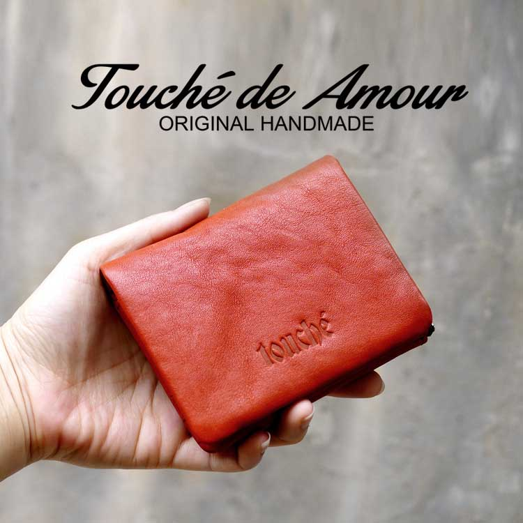 touche002