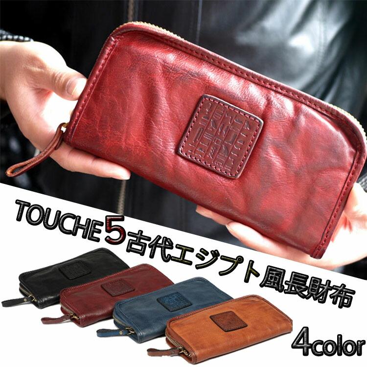 touche005