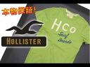 Rakuten champions sale, victory Memorial セールホリ star men short sleeve T shirt applique tee green (XS/S/M/L/XL)