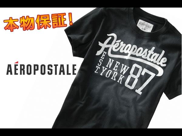 aeropostale clothing  eBay