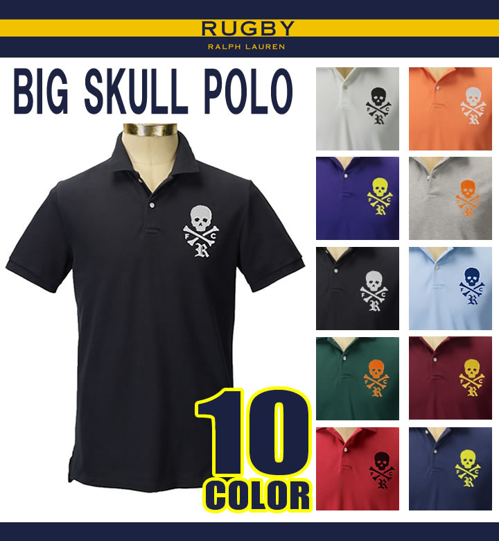 Ralph Lauren rugby short sleeves polo shirt Big Skull Polo (12289192)(XS/S/M/L/XL)