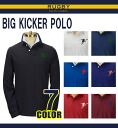 Rakuten champions sale, victory Memorial セールラルフローレン Rugby long sleeve polo shirt Big Kicker Polo (12289193) (XS/S/M/L/XL)