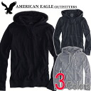 Three colors (0166-7347) of American eagle men pullover parka AE HOODIE T-SHIRT (S,M,L,XL)( men, new work are deep-discount and challenge sale ,SALE, low! American casual of popularity, brand)