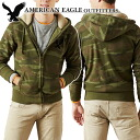 American eagle men parka AE CAMO SHERPA LINED HOODIE olive duck (0196-9074) (S,M,L,XL,XXL)( men, a new work are deep-discount and challenge sale ,SALE, low;)!