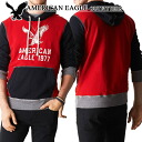 ★ 2014 new fall! American Eagle AE men's parka AE Signature Hooded Pop Over versity red (9134) (S, M, L, XL, XXL) (at more than 10,800 yen,, in large size, 100% genuine, new, cheapest Rakuten to challenge! )