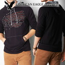 ★ new year 2015! American Eagle AE men's parka AE Signature Hoodie T-Shirt bold black (1175-2693) (S, M, L, XL, XXL) (at more than 10,800 yen,, in large size, 100% genuine, new, cheapest Rakuten to challenge! )