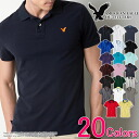 Rakuten champions sale, victory Memorial セールアメリカンイーグル men's short sleeve polo shirts AE ATHLETIC FIT PIQUE POLO (4 color) (1165-6721) (XS/S/M/L/XL)
