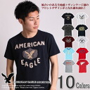 American eagle men short sleeves T-shirt AE SIGNATURE GRAPHIC T (ten colors of )(S,M,L,XL), American casual, T-shirt, short sleeves, men's vintage, casual (men's ,%off, new work are deep-discount and challenge the at half price following, sale ,SALE, low