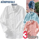 Three colors of AEROPOSTALE/ aeroPOS tail men casual shirt LONG SLEEVE SOLID OXFORD WOVEN SHIRT (9665)(S,M,L,XL)( men ,%off, new work is deep-discount and challenges the at half price following, sale ,SALE, low;)!