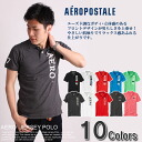 A flock latest for 2,014 years! Ten colors of AEROPOSTALE/ aeroPOS tail men short sleeves polo shirt (S,M,L,XL)(100 % genuine articles, regular article, shop buying, men's big size, new work, American casual)