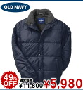 Rakuten champions sale, victory Memorial セールオールドネイビー men's cotton Jacket Men's Frost Free Jackets Navy (252788) (S, M, L, XL)