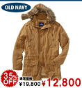 Old navy men military jacket Men's Snorkel-Hood Canvas Jackets band rear brown (329871) (S,M,L,XL)( men, a new work are deep-discount and challenge sale ,SALE, low! American casual of popularity, brand)