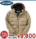 Rakuten champions sale, victory Memorial セールオールドネイビー men with favored batting Jacket Men's Hooded Faux-Fur Quilted Jackets キッキングアップダスト (330240) (S, M, L, XL)