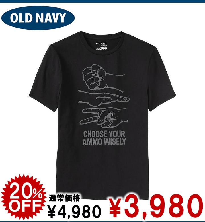 Shushubiz rakuten global market old navy men t shirt for T shirt graphics for sale