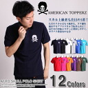 American 12 colors of topaz (AMERICAN TOPPERZ) men short sleeves fawn polo shirt big Afro scull (S,M,L,XL)( men, big size, new work, American casual)