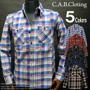 ★ 2014 new fall! CAB men's flannel shirt Heavy Weight Flannel shirt (5 color) (S, M, L, XL, XXL) (in Shopaholic Marathon, maximum points 10 times, 100% genuine, new, more than 10,800 yen)