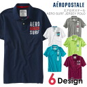 Rakuten champions sale, victory Memorial sale AEROPOSTALE and Aeropostale mens short sleeve polo shirt AERO SURF JERSEY POLO 6 colors (7923, 7924) (S, M, L, XL)
