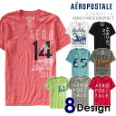 Rakuten champions sale, victory Memorial sale AEROPOSTALE / Aeropostale mens short sleeve T shirt AERO V-NECK GRAPHIC T 8 colors (S, M, L, XL)