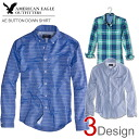 American eagle men casual shirt AE BUTTON SHIRT (three colors of )(S,M,L,XL), American casual, shirt, long sleeves, men's vintage, casual (men's ,%off, new work are deep-discount and challenge the at half price following, sale ,SALE, low!)) which falls