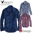 American eagle men casual shirt AE WESTERN SHIRT (three colors of )(S,M,L,XL), American casual, shirt, long sleeves, men's vintage, casual shopping marathon are deep-discount and are less than a sale, half price)