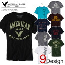 Rakuten champions sale, victory Memorial セールアメリカンイーグル men's short sleeve T shirt AE HERITAGE TEE (9 colors) (S, M, L, XL), casual, t-shirt, short sleeve, men's, vintage, casual