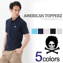 Rakuten champions sale, victory Memorial セールアメリカントッパーズ (AMERICAN TOPPERZ) men's short sleeve Kanoko Polo アフロスカル 5 colors (S/M/L/XL)