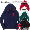 Polo Ralph Lauren boys Hoodie Cotton Big Pony Hoodie (5 color) (POLO RALPH LAUREN) (23947196) (S, M, L, XL) (Shopaholic Marathon, limited 64 hours, maximum points 10 times, same-day shipping, 100% real, large, new)