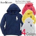For spring coordinates! Polo Ralph Lauren Boys parka Big Pony Cotton Hoodie (four colors) (POLO RALPH LAUREN)(28323476)(S,M,L,XL)(100 % genuine article, regular article, shop buying, men's big size, new work, American casual)