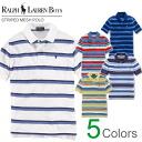Rakuten champions sale, victory Memorial セールポロ Ralph Lauren boys short sleeve polo-shirt border Striped Mesh Polo 5 colors (POLO RALPH LAUREN) (S/M/L/XL), casual, polo shirt, short sleeve, men, vintage, logo, casual, Polo, polo, POLO