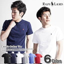 Six colors of polo Ralph Lauren Boys short sleeves one point embroidery T-shirt Classic Cotton Tee (POLO RALPH LAUREN)(11211493)(S,M,L,XL), American casual, polo shirt, short sleeves, men's vintage, logo, casual clothes, polo ,polo,POLO