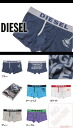 5 diesel men boxer (diesel) UMBX-DARIUS SHORTS color (00CG2ZAKF)(XS,S,M,L,XL)( men ,%off, new work is deep-discount and challenges the at half price following, sale ,SALE, low;)!