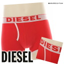 Diesel men boxer (diesel) NEW BREDCOX TRUNK red (00AEJ8-SDP-455)(S,M,L,XL)( men ,%off, new work is deep-discount and challenges the at half price following, sale ,SALE, low;)!