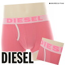 Diesel men boxer (diesel) NEW BREDCOX TRUNK light pink (00AEJ8-SDP-31J)(S,M,L,XL)( men ,%off, new work is deep-discount and challenges the at half price following, sale ,SALE, low;)!