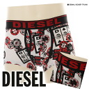 Diesel men boxer (diesel) SEMAJI BOXER TRUNK red (00CG2I-PUP-01)(S,M,L,XL)( men ,%off, new work is deep-discount and challenges the at half price following, sale ,SALE, low;)!
